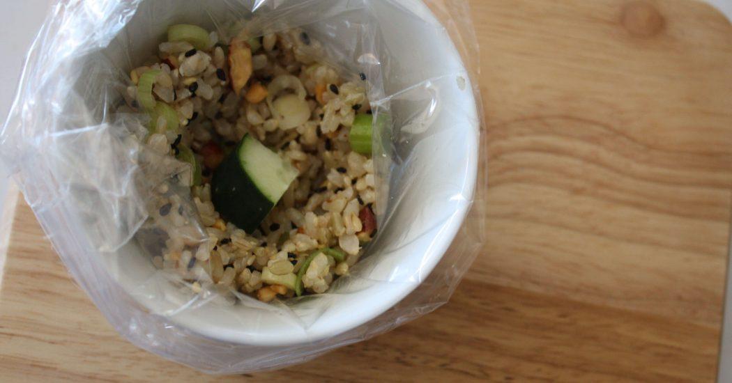 Sesame Rice Salad
